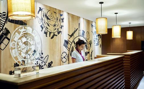Swissôtel Resort Phuket Patong Beach - Phuket City - Front desk