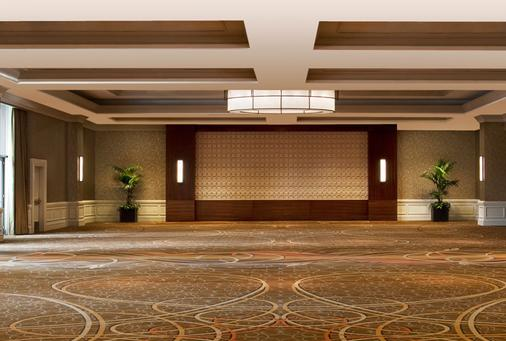 Sheraton Boston Hotel - Boston - Meeting room