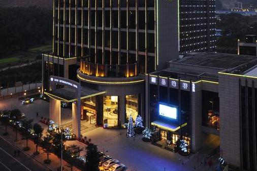 Baohengda International Hotel - Shenzhen - Shenzhen - Building