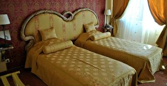 SunGarden Golf & SPA Resort - Cluj Napoca - Bedroom