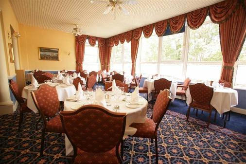 Elstead Hotel - Bournemouth - Restaurant