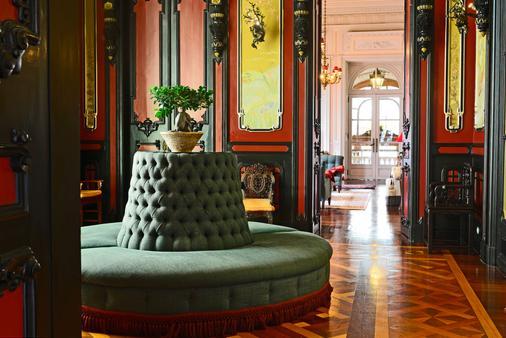 Pestana Palace Lisboa - Lisbon - Lounge