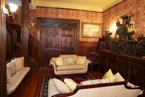 The New York Renaissance Home And Guesthouse - New York - Living room