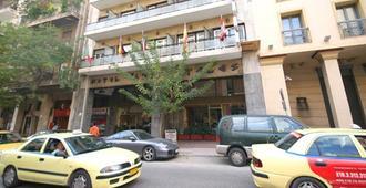 Aristoteles Hotel - Athens - Building