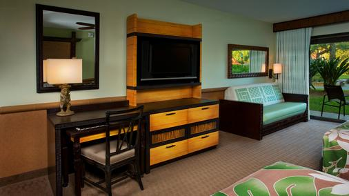 Disney's Polynesian Village Resort - Lake Buena Vista - Living room
