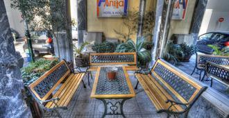 Anita Hotel - Piraeus - Building