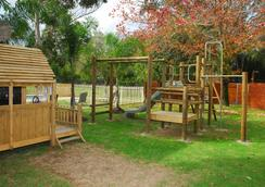 Wattle Grove Motel - Perth - Attractions