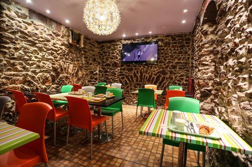 Le Montclair Montmartre by Hiphophostels - Paris - Dining room