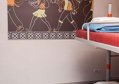 Barcelona Pere Tarrés Hostel - Barcelona - Bedroom