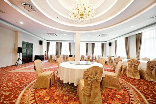 Alliance Greenwood Hotel - Moscow - Meeting room