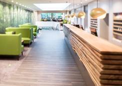 Ringhotel Munte am Stadtwald - Bremen - Lobby