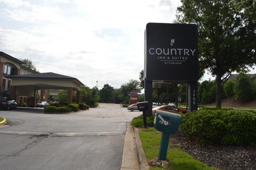 Country Inn & Suites by Radisson, Alpharetta, GA - Alpharetta - Outdoor view