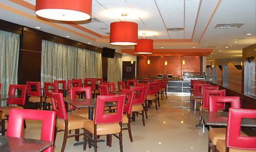 Blue Cypress Hotel - Arlington - Restaurant