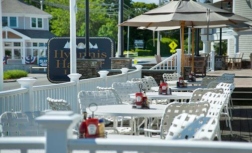 Hyannis Harbor Hotel - Hyannis - Restaurant