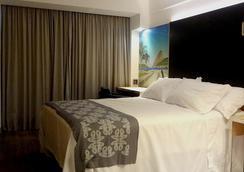 Arena Ipanema Hotel - Rio de Janeiro - Bedroom