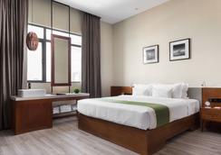 G Mekong Hotel - Phnom Penh - Bedroom