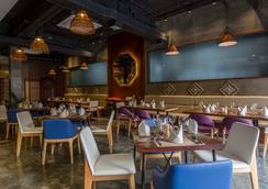 G Mekong Hotel - Phnom Penh - Restaurant