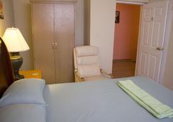 La Cayenna - Port Au Prince - Bedroom