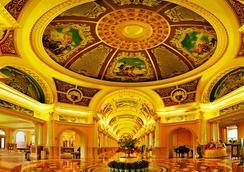 Country Garden Phoenix Hotel Huangshan - Huangshan - Lobby