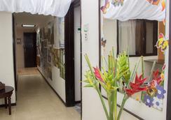 Hostal De La Montaña - Manizales - Lobby