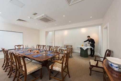 Park International Hotel - London - Meeting room