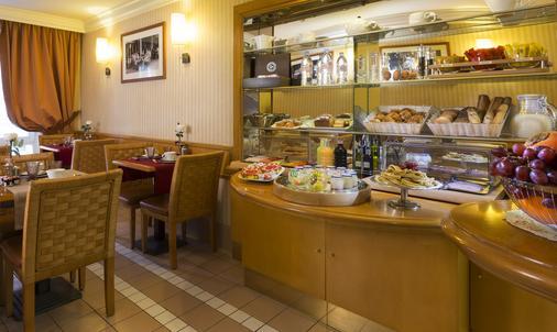 Hotel Royal Saint Michel - Paris - Kitchen