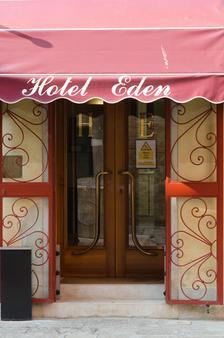 Hotel Eden - Venice - Building
