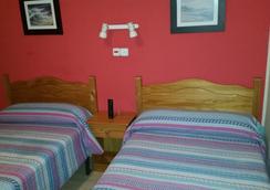Hostal Navarra - Zaragoza - Bedroom