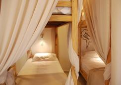 Urbanian Hostel - Asuncion - Bedroom