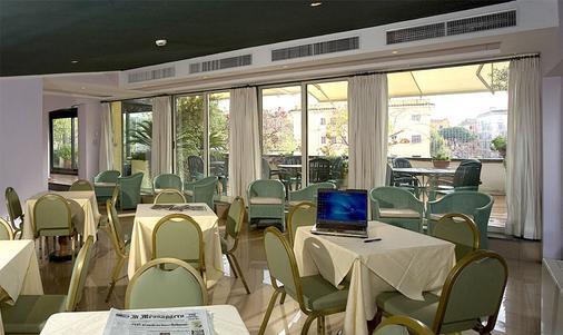 Ateneo Garden Palace - Rome - Restaurant