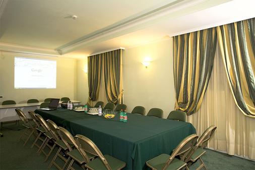 Ateneo Garden Palace - Rome - Meeting room