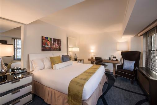 Iberostar 70 Park Avenue - New York - Bedroom