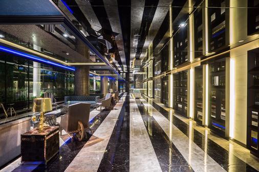 Mera Mare Hotel - Pattaya - Lobby