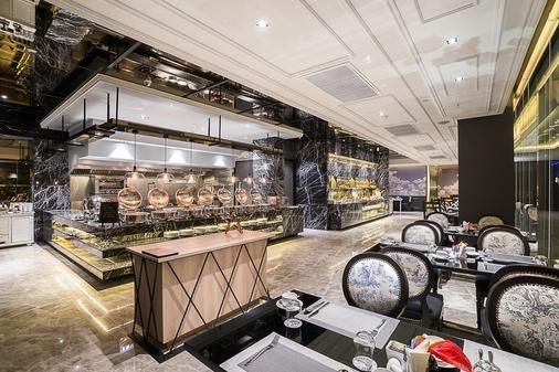 Mera Mare Hotel - Pattaya - Dining room