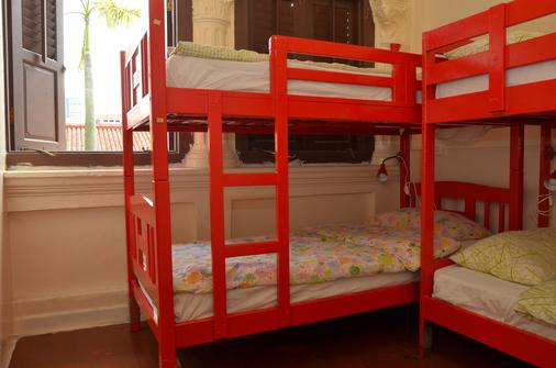 Sleepy Kiwi Backpacker Hostel - Singapore - Bedroom