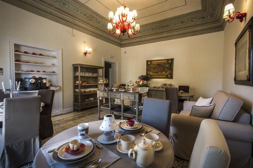 B&B Pane Amore e Marmellata - Palermo - Dining room