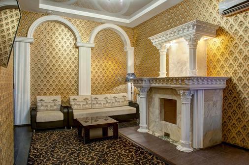 Frant Hotel on Zhukova - Volgograd - Lounge