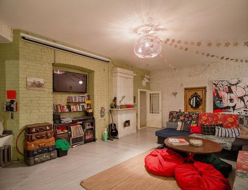 Soul Kitchen Hostel - Saint Petersburg - Lounge