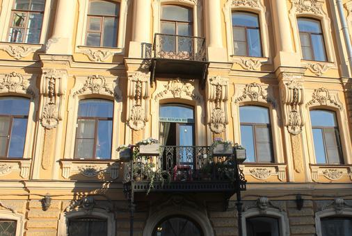 Soul Kitchen Hostel - Saint Petersburg - Balcony