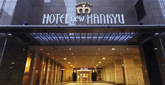 Hotel new Hankyu Osaka Annex - Osaka - Building