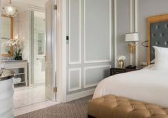 Four Seasons Hotel Jakarta - Jakarta - Bedroom