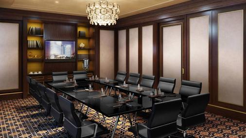 Four Seasons Hotel Jakarta - Jakarta - Meeting room