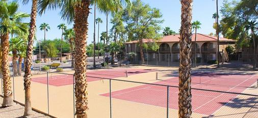 Hospitality Suite - Scottsdale