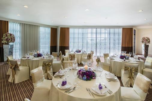 Chatrium Residence Sathon - Bangkok - Banquet hall
