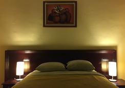 Plaza Mayor Lima - Lima - Bedroom