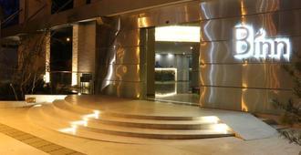 Binn Hotel - Medellin - Building