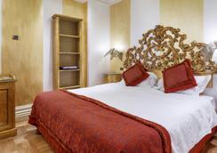 Hotel Sant'anselmo - Rome - Bedroom