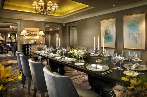 Mandarin Orchard Singapore - Singapore - Dining room