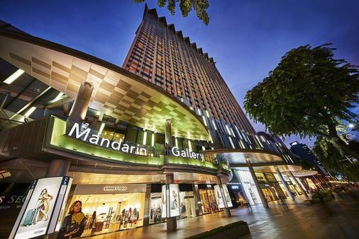 Mandarin Orchard Singapore - Singapore - Building