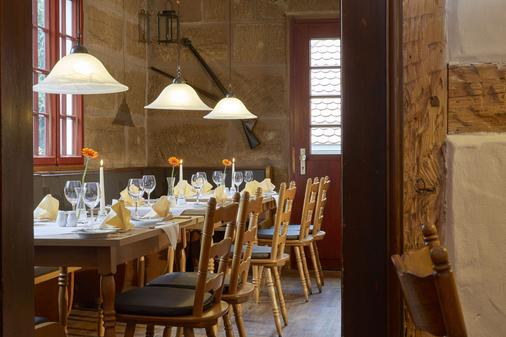 Hplus Nürnberg - Nuremberg - Restaurant